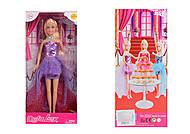 Кукла DEFA 29 см., 3 вида, 8354, купить игрушку