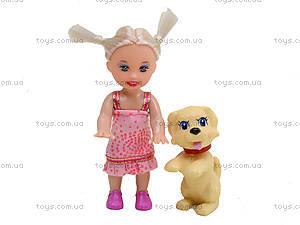 Детская кукла Defa с ребенком и питомцем, 8201, цена