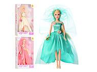 Кукла DEFA «Невеста», 8341, купить игрушку