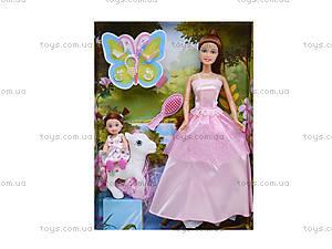 Кукла Defa Lucy «Принцесса с девочкой», 8077, купить