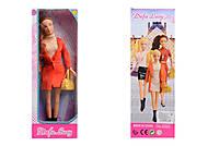 Кукла Defa Lucy с сумочкой, 3 вида, 8365, опт