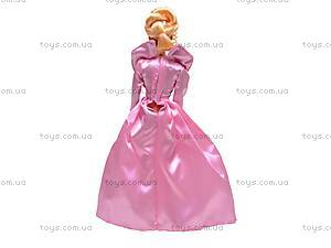 Кукла Defa Lucy, 20997, магазин игрушек