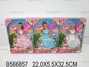 Кукла Defa Lucy для девочек, 8063