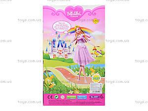 Детская кукла Defa Lucy «Невеста», 6091, купить