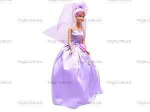 Кукла Defa Lucy «Невеста», 6003, купить