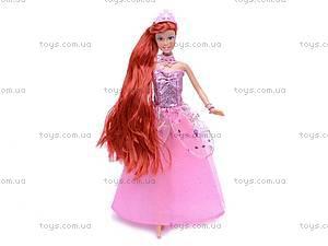Кукла Defa Lucy, принцесса, 8188, игрушки