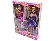 Кукла Defa Lucy с аксессуарами, 8220, отзывы
