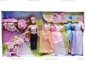 Кукла Defa Lucy с гардеробом, 8035, цена