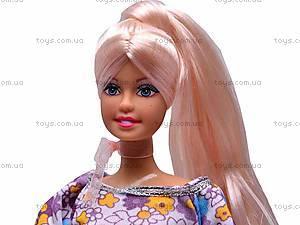 Кукла Defa Lucy с питомцем и коляской, 20958, купить