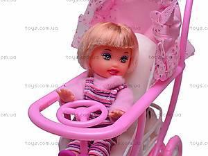 Кукла Defa Lucy с питомцем и коляской, 20958, фото