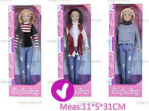 Кукла «Defa Lucy» с шарфиком, 8366
