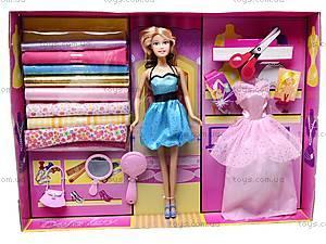 Кукла Defa Lucy «Швея», 8199, отзывы