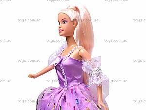 Кукла Defa Lucy в бальном платье, 20955, игрушки