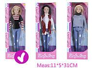 Кукла «Defa Lucy» в полосатом свитере, 8366, доставка