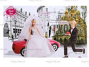 Детская кукла DEFA «Невеста с женихом», 8305, цена
