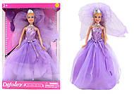 Кукла Defa «Невеста» с подставкой, 8253, купить