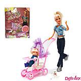 Кукла Defa с коляской, 20958, интернет магазин22 игрушки Украина