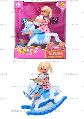 Детская кукла с лошадью-качалкой Defa, 8296
