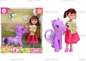 Маленькая кукла Defa «Девочка с пони», 8303