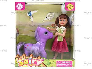 Маленькая кукла Defa «Девочка с пони», 8303, цена