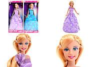 Детская кукла Defa Lucy «Показ мод», 8308, купить