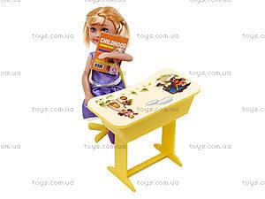 Детская кукла Defa Sairy «Школьница», 8298, купить