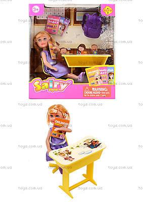 Детская кукла Defa Sairy «Школьница», 8298
