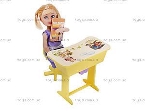 Детская кукла Defa Sairy «Школьница», 8298, цена