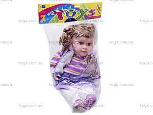 Кукла детская, RM846