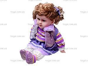Кукла детская, RM846, фото