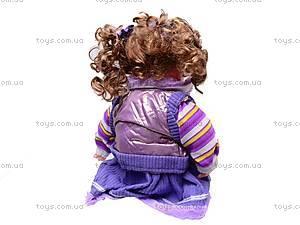 Кукла детская, RM846, отзывы