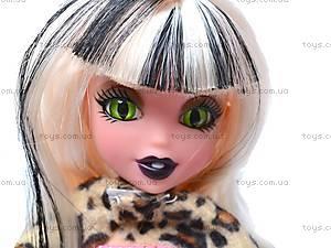 Кукла детская «Britzalliz», 36091, отзывы