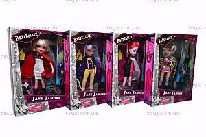Кукла детская «Britzalliz», 36091, детские игрушки