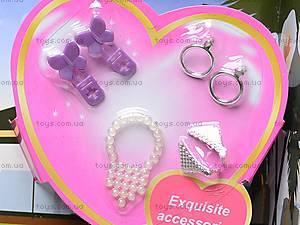 Кукла детская Defa Lucy, 6093, магазин игрушек