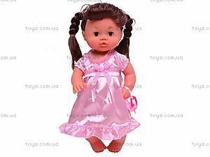 Кукла детская интерактивная, 30700D12, отзывы