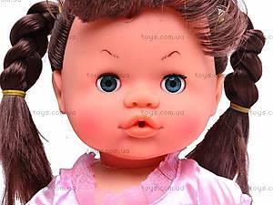 Кукла детская интерактивная, 30700D12, цена