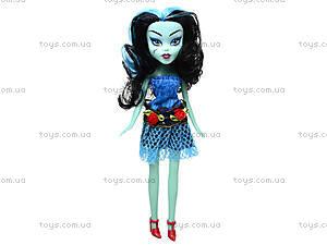 Кукла детская Monster Girl, 1233A/B/C, цена