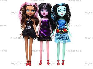 Кукла детская Monster Girl, 1233A/B/C, магазин игрушек