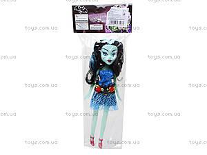 Кукла детская Monster Girl, 1233A/B/C, toys.com.ua