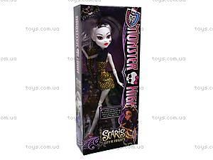 Кукла детская Monster High , 2021
