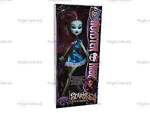 Кукла детская Monster High , 2021, фото