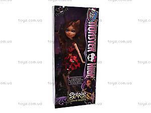 Кукла детская Monster High , 2021, цена
