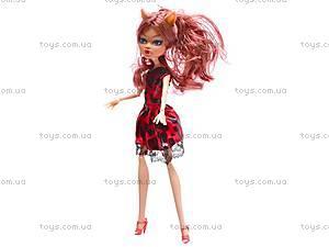 Кукла детская Monster High , 2021, магазин игрушек