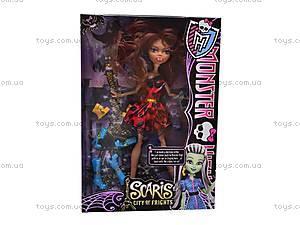 Кукла детская «Monster High», 2022-C, фото