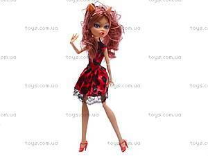 Кукла детская «Monster High», 2022-C, отзывы