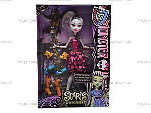Кукла детская «Monster High», 2022-C, цена