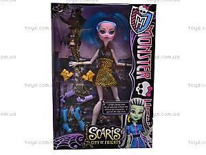 Кукла детская «Monster High», 2022-C, детские игрушки