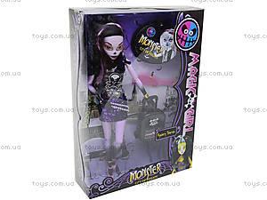 Кукла детская Monster High Magic, YY2013/1-4, магазин игрушек
