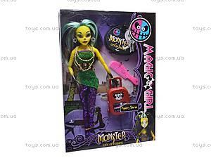 Кукла детская Monster High Magic, YY2013/1-4, купить