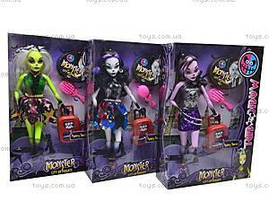 Кукла детская Monster High Magic, YY2013/1-4, детские игрушки